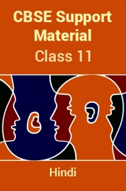 CBSE Support Material For Class 11 Hindi