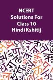 NCERT Solutions For Class 10 Hindi Kshitij