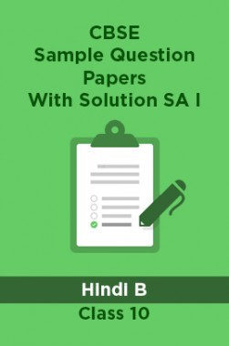 CBSE Sample Question Papers With Solution SA I For Hindi B Class 10