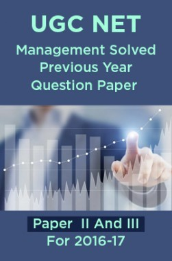 UGC NET Management Solved Previous Year Question Paper II And III For 2016-17