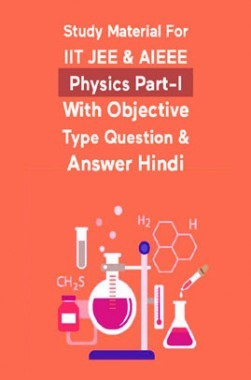 Study Material For IIT JEE & AIEEE Physics Part-I With Objective Type Question & Answer Hindi