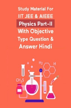 Study Material For IIT JEE & AIEEE Physics Part-II With Objective Type Question & Answer Hindi