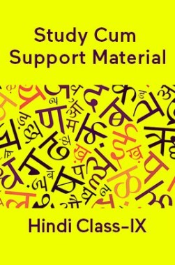 Hindi For Class-IX Study Cum Support Material