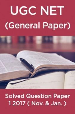 UGC NET Solved Question Paper 1 2017 ( Nov. & Jan. ) (General Paper)