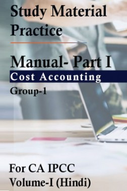 Study Material Practice Manual Part I – Cost Accounting Group-1 For CA IPCC Volume-I 2018 (Hindi)