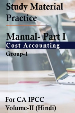 Study Material Practice Manual Part I – Cost Accounting Group-1 For CA IPCC Volume-II 2018 (Hindi)