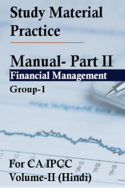 Study Material Practice Manual Part II – Financial Management Group-1 For CA IPCC Volume-II 2018 (Hindi)