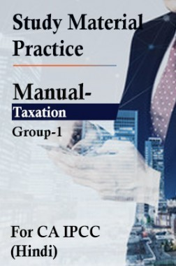 Study Material Practice Manual Taxation Group-1 For CA IPCC 2018  (Hindi)