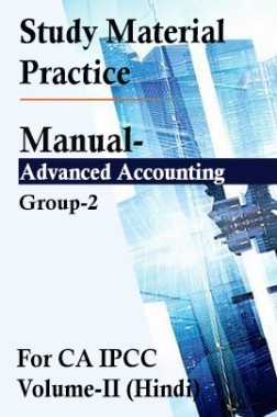 Study Material Practice Manual Advanced Accounting Group-2 For CA IPCC Volume-II 2018 (Hindi)