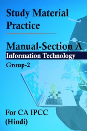 Study Material Practice ManualSection-A Information Technology  Group-2 For CA IPCC 2018 (Hindi)