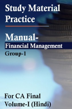 Study Material Practice Manual Strategic Financial Management Group-1 For CA Final Volume-I 2018  (Hindi)
