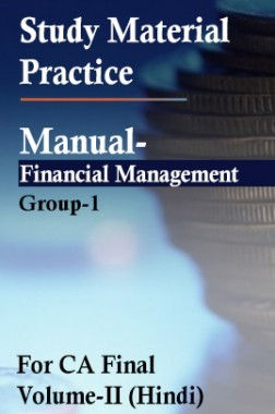 Study Material Practice Manual Strategic Financial Management Group-1 For CA Final Volume-II 2018 (Hindi)