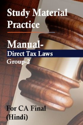 Study Material Practice Manual Direct Tax Laws Group-2 For CA Final 2018 (Hindi)
