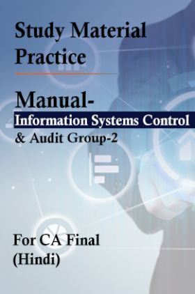 Study Material Practice Manual Information Systems Control And Audit Group-2 For CA Final 2018 (Hindi)