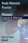 Study Material Practice Manual Corporate And Allied Laws Group-1 For CA Final 2018 (Hindi)