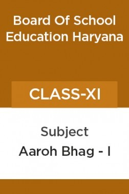 आरोह भाग - I कक्षा - XI For Board Of School Education, Haryana
