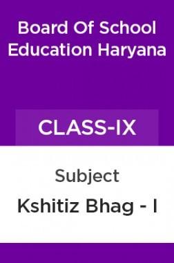 क्षितिज भाग - I कक्षा - IX For Board Of School Education, Haryana