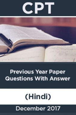 CPT December 2017 Previous Year Paper Question With Answer Hindi