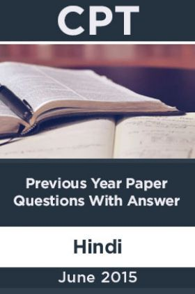 CPT June 2015 Previous Year Paper Question With Answer Hindi