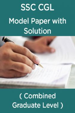 SSC CGL (Combined Graduate Level)  Model Paper With Solution