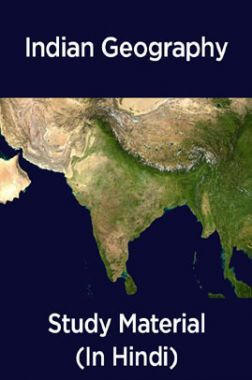 Indian Geography Study Material (In Hindi)