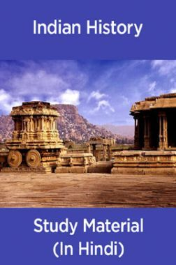 Download Indian History Study Material (In Hindi) by Panel Of Experts PDF  Online