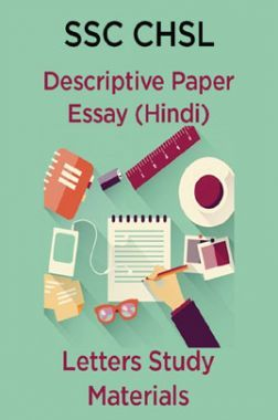 SSC CHSL For Descriptive Paper Essay (Hindi) & Letters Study Materials