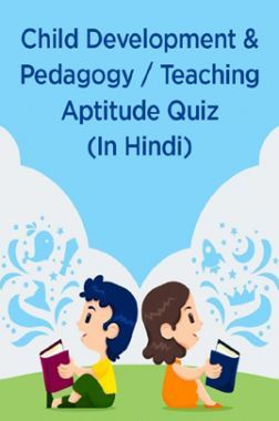 Download Child Development & Pedagogy / Teaching Aptitude Quiz (In Hindi)  by Panel Of Experts PDF Online