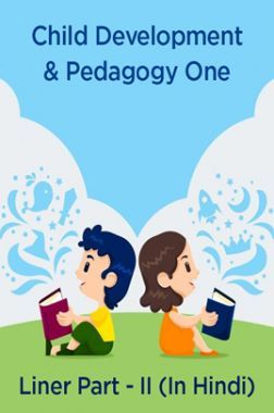 Child Development And Pedagogy One Liner Part - II (In Hindi)