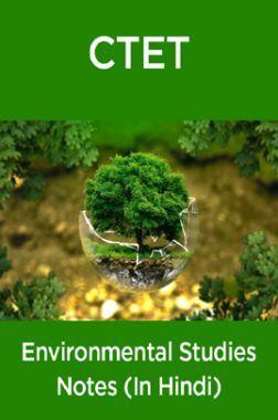 CTET Environmental Studies Notes (In Hindi)