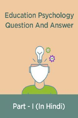 Education Psychology Question And Answer Part - I (In Hindi)