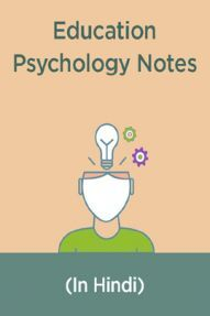 Educational Psychology Notes (In Hindi)