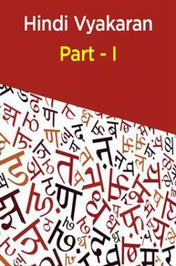 Hindi Vyakaran Part - I