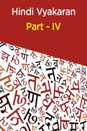 Hindi Vyakaran Part - IV