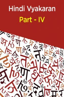 Hindi Vyakaran Part - IV