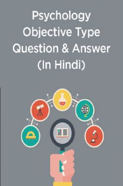 Psychology Objective Type Question & Answer (In Hindi)