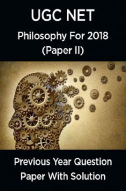UGC Net Previous Year Question Paper With Solution Philosophy For 2018 (Paper II)