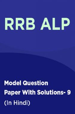 RRB ALP Model Question Paper With Solutions - 9 (In Hindi)