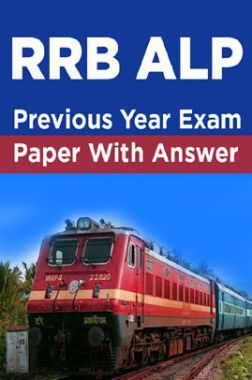 RRB ALP Previous Year Exam Paper With Answer