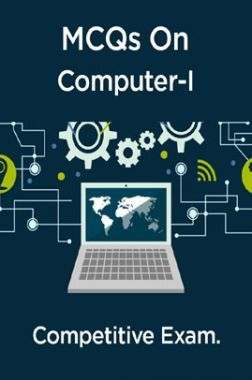 MCQs On Computer-I For Competitive Exam.