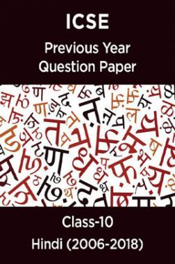 ICSE Previous Year Question Paper Hindi (2006-2018) For Class-10