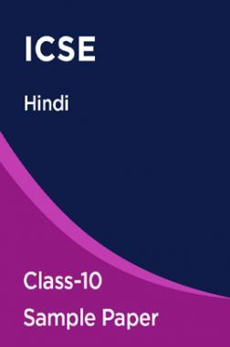 ICSE Hindi Sample Paper For Class-10