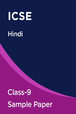 ICSE Hindi Sample Paper For Class-9