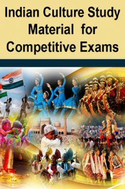 Indian Culture Study Material For RRB JE