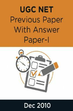 UGC NET Previous Paper With Answer Paper-I Dec 2010