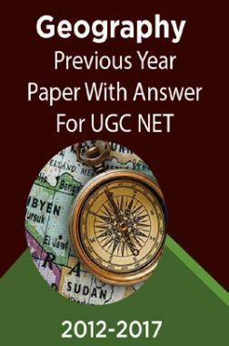 Geography Previous Year Paper With Answer (2012-2017) For UGC NET