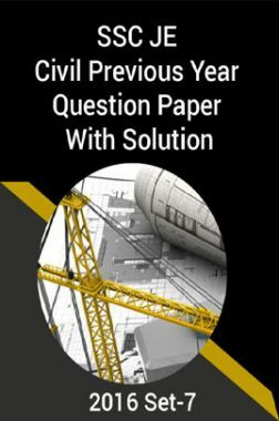 SSC JE Civil Previous Year Question Paper With Solution 2016 Set-7