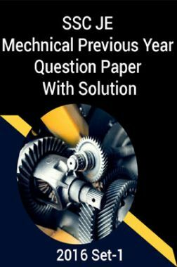 SSC JE Mechnical Previous Year Question Paper With Solution 2016 Set-1