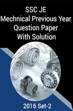 SSC JE Mechnical Previous Year Question Paper With Solution 2016 Set-2