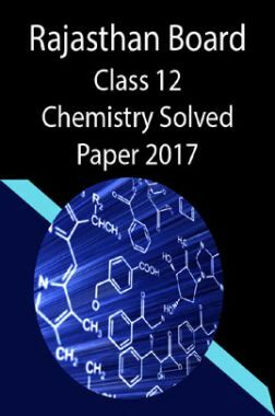 Rajasthan Board Class 12 Chemistry Solved Paper 2017